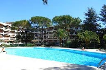 Appartement exceptionnel résidence - piscine