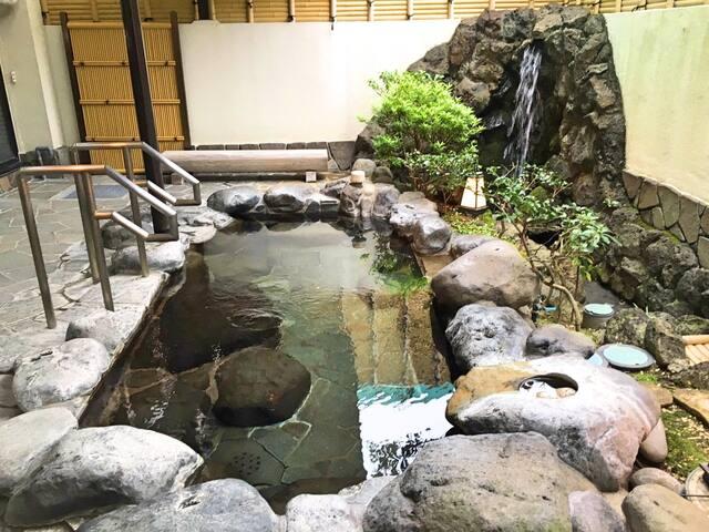 Yugawara is oldest Onsen in Japan. Take good time - Yugawara-machi, Ashigarashimo-gun - Ryokan (Japan)