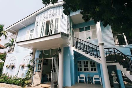 Nai Suan Bed and Breakfast (Home - R2)