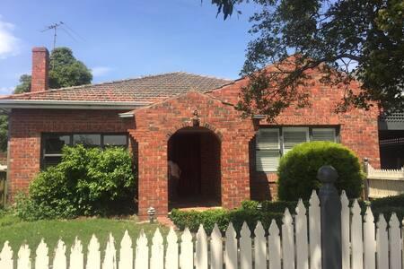 Cozy modern Home - Balwyn - Casa
