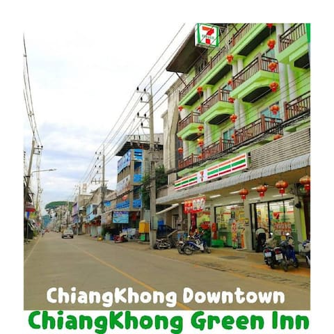 Chiang khong greeninn in town