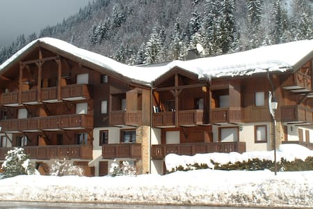 Les Contamines unspoilt:has it all - Les Contamines-Montjoie - Apartament