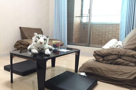 5mins to Namba sta+Indoor WIFI Rm.2 - Osaka - Apartment