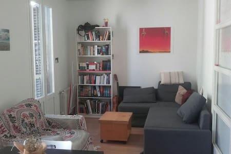 Cozy room in beautyful flat - Barcelona