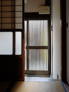 Traditional Japanese Room near Downtown Kobe - Kobe - Maison