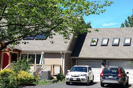 Private Coach House Qualicum Beach - Qualicum Beach