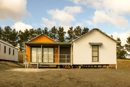 Wakefield Park Cabins - Tirrannaville