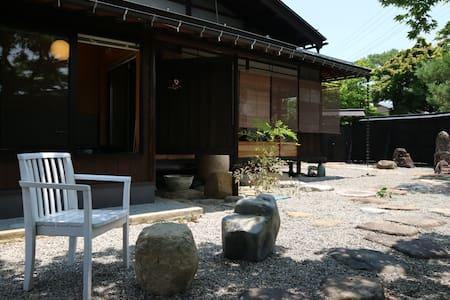 吉城の郷 大日の宿