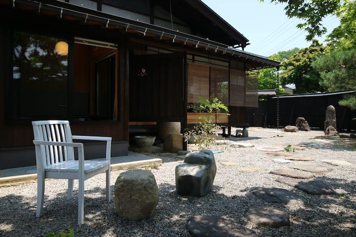 YOSHIKI NO SATO DAINICHI NO YADO