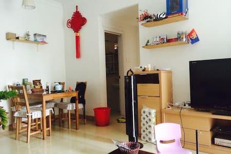 番禺大石近地铁口自住房 - Guangzhou - Apartment