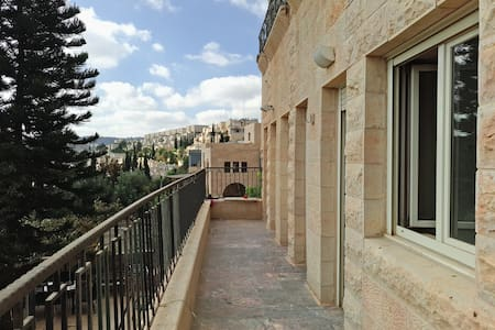 Nice apartment in Jerusalem :) - Jerusalem