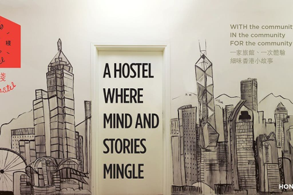 AIRBNB+ HOSTEL= New Travelling Style人文旅居, 結集新一代的背包友。