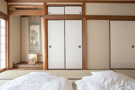 New Open!! Near Kinkakuji 10 mins by walk - Kyōto-shi