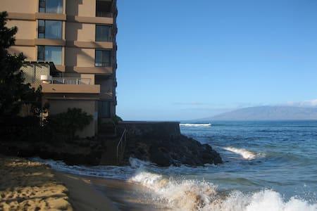 Magnificent Maui Beachfront - Lahaina - Társasház