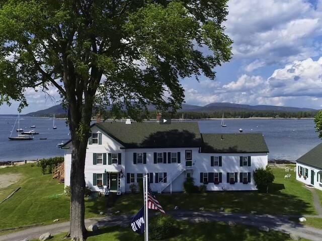 Moorings Inn in Southwest Harbor, Maine