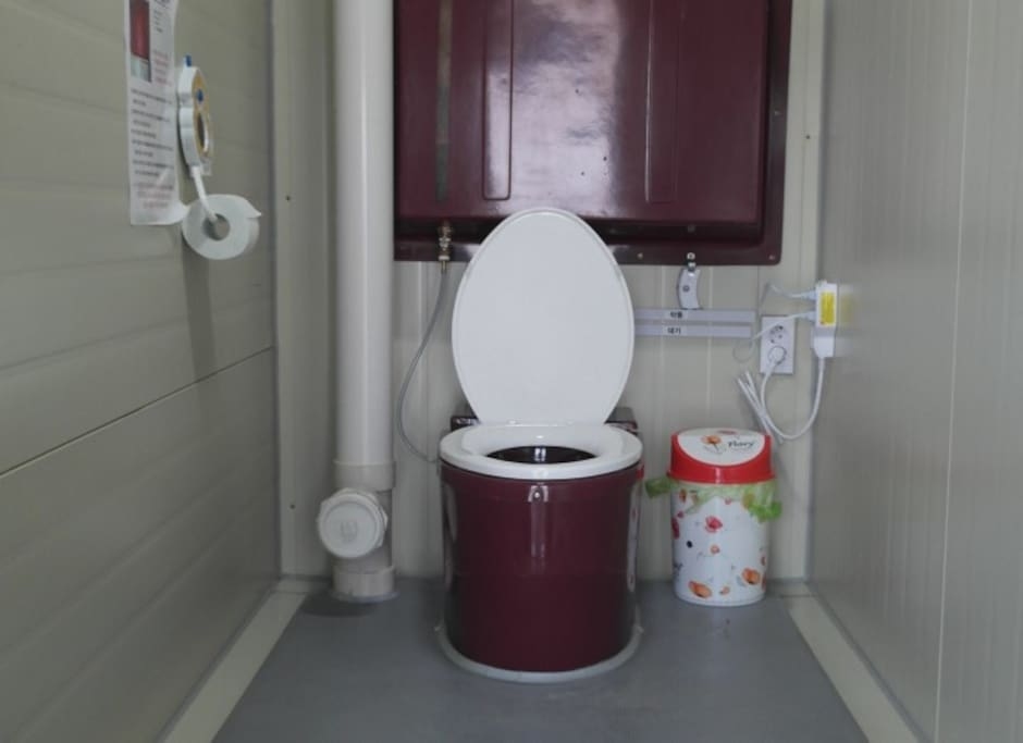 수상펜션에 설치된 거품기가 화장실