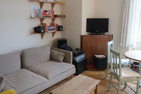 Central 2-bedroom flat with sea views . - Saint Andrews - 公寓