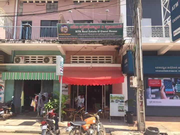 Ratanak Gust House