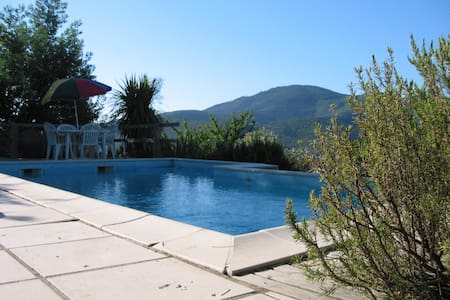 Beautiful Private Villa with Pool - Rousson