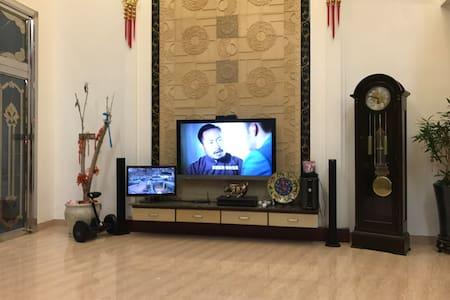 新裝修,房屋乾淨整潔,通風明亮 - Changhua City