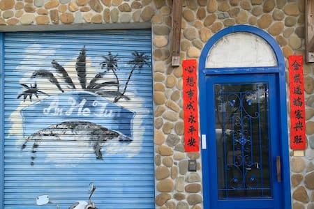 苗栗市首屈一指的民宿-安禾居 整棟藝術手繪牆 大樓磁卡進出 近頭屋交流道 手做美食分享 可烤肉