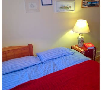 Double or Twin Room, West Wimbledon, London - Londres - Apartamento