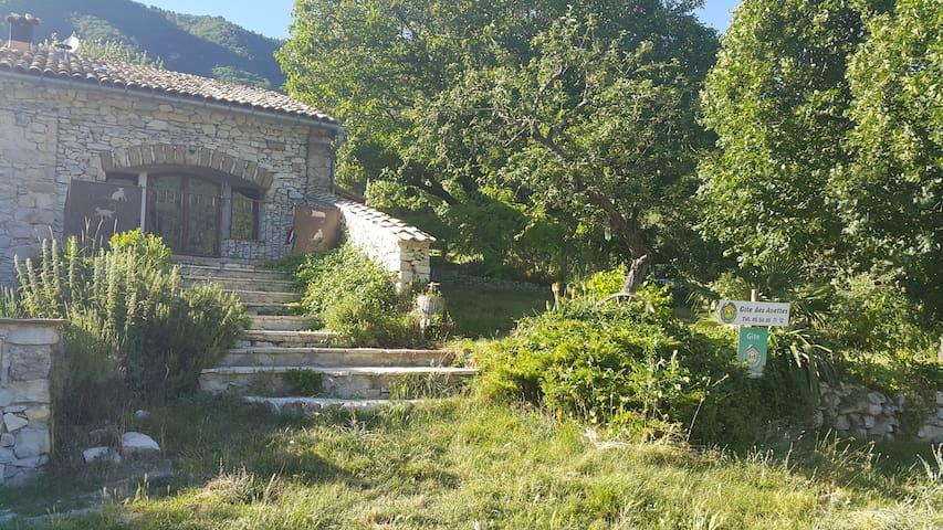 GITE LES AVETTES - Val-de-Chalvagne - Οικολογικό κατάλυμα