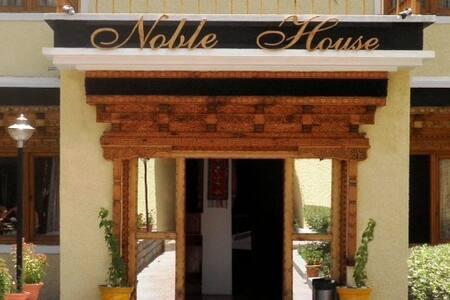 Noble House - Leh - Egyéb