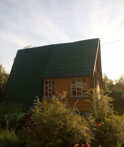 Comfy bungalo near Moscow+free parking