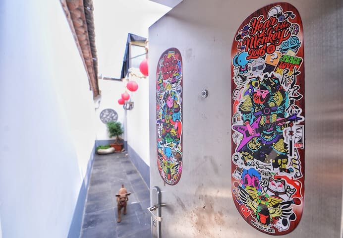 Courtyard House in Hutong-A room and a suite - Beijing - Bungalow