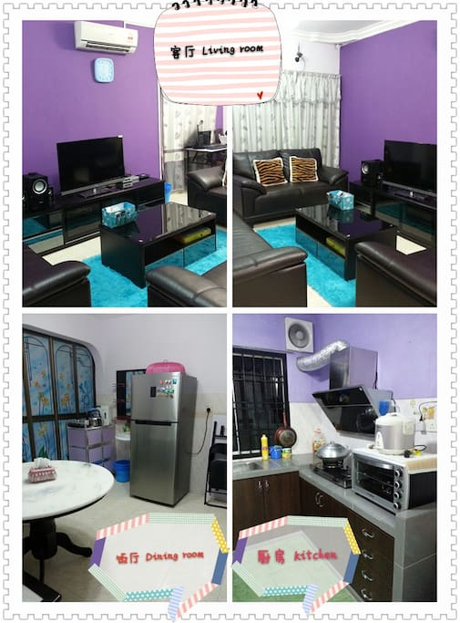 LIVING ROOM WITH AIRCON & FAN / KITCHEN