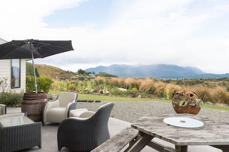 Southfiord B&B   MURCHISON  Room NZ - Te Anau - Wikt i opierunek