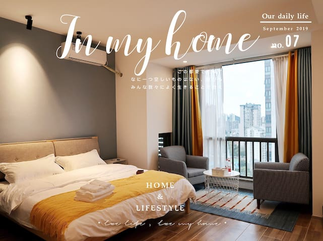 【文怡】Mornin'sun/万象城高层城景北欧风公寓、洗衣机冰箱等生活设施齐全(点击头像可选房)