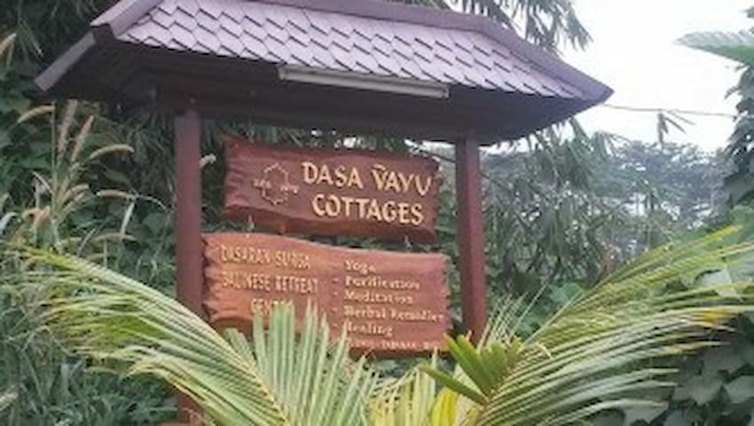 Dasa Vayu Cotage - Penebel - 家庭式旅館