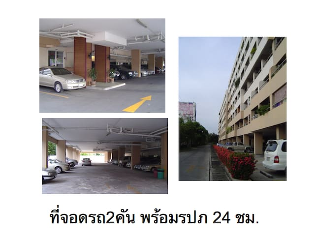 Parking, Security and Laundry