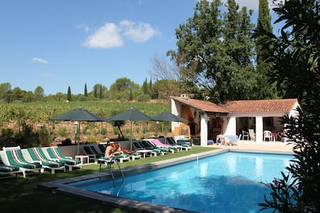 Gîte 4-6 pers @Rés. Miro - piscine chauffée tennis - 莱萨尔克 (Les Arcs) - 公寓
