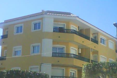 Apartamento esquinero - Rojales - Квартира