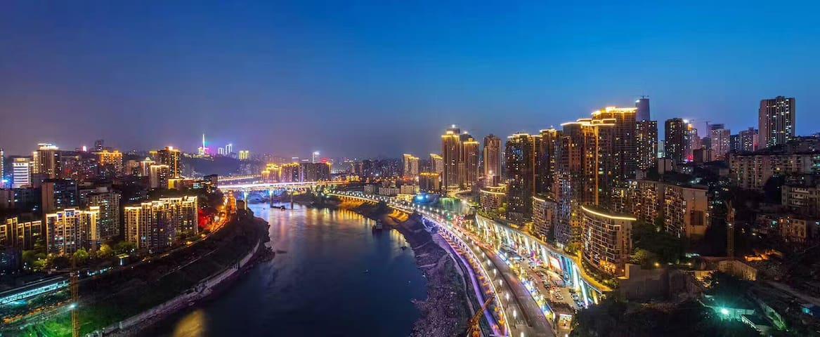 重庆北滨路  超炫夜景 置身夜景 观江民宿 - Chongqing - Hus
