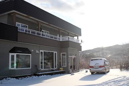 Rusutu Ski Chalet - Newly Renovated, Six Bedrooms
