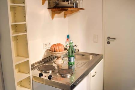 Small & Cozy Apartment - Apartment