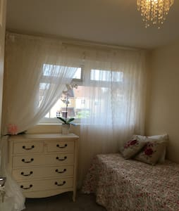Elegant single room in Croydon - South Croydon - House