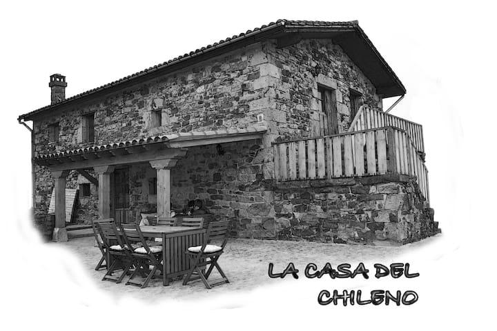 Rural House La Casa del Chileno - Liérganes - Dom