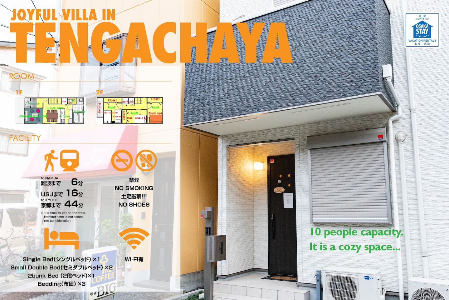 We will rent a whole house. Newly built house. There are 3 bedrooms on the second floor. The first floor has a large living and kitchen. The bath is large and comfortable. There is a Japanese-style room space on the first floor living room.