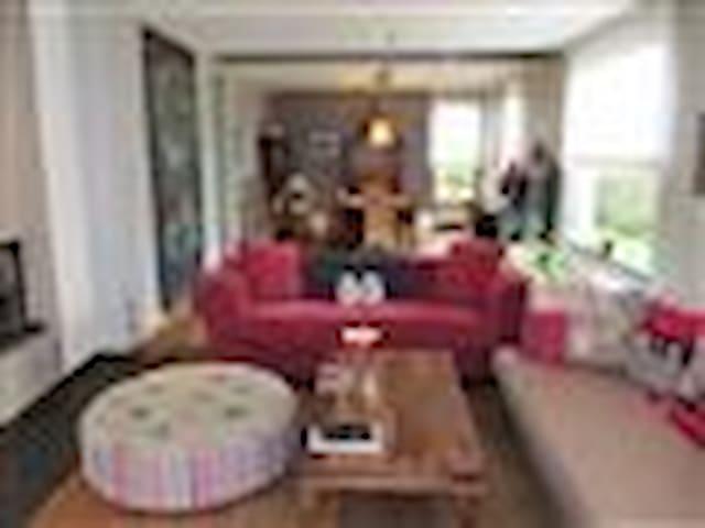 Alice 's place :rust en luxe in de voorkempen - Schilde - Huis