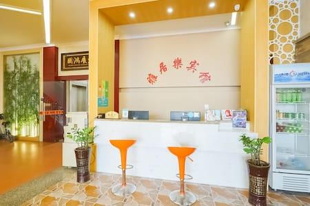 厦门北站免费接送--标准双床房 - Xiamen - Wohnung