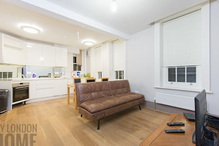 COSY 1 BEDROOM APARTMENT IN FITZROVIA - ZONE 1 - London