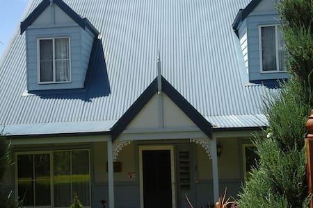 Hilkiah House and Garden - Kinglake - Haus