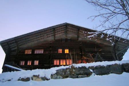Ferienhaus Linter - 400 Jahre altes Chalet