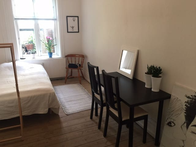 Lovely room with a great location!