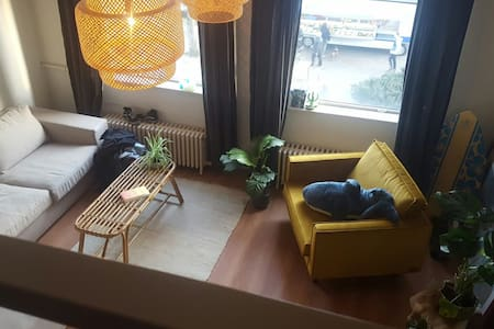 Lovely studio in the City Centre! - Tilburg
